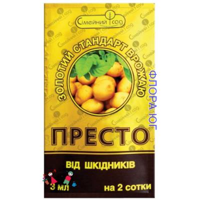 Защита ПРЕСТО (инсектицид)