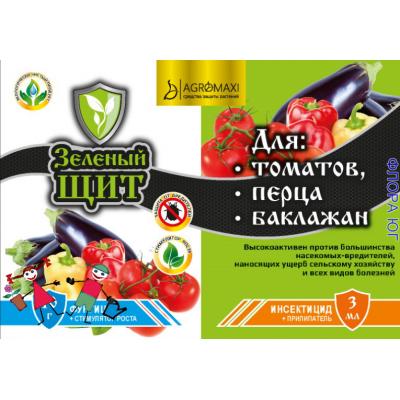 """Защита """"Зеленый ЩИТ"""", (томаты, перец, баклажан)"""