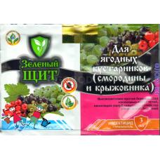 """Защита """"Зеленый ЩИТ"""", (ягодные кустарники)"""