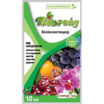 Защита Биорейд (биоинсектицид)