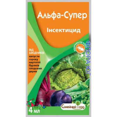 Защита АЛЬФА-СУПЕР (инсектицид)