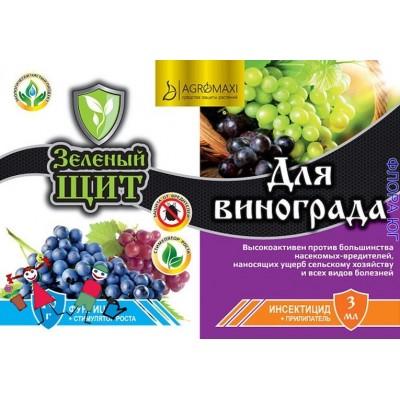 """Защита """"Зеленый ЩИТ"""", (виноград)"""
