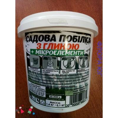 Садовая побелка с глиною, 1,4 кг
